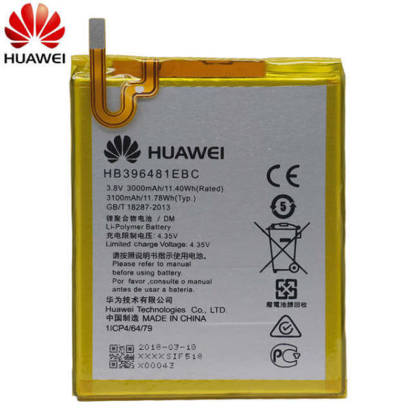Huawei Ascend G7 Plus G8 G8X Honor 5A 5X Battery