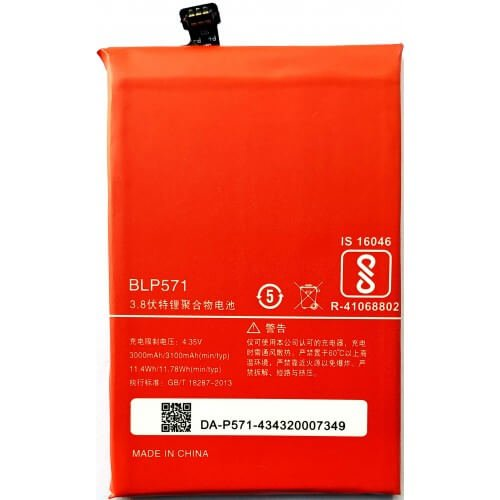 ONEPLUS 1 Battery