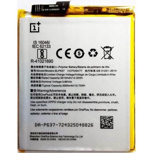 ONEPLUS 5T Battery